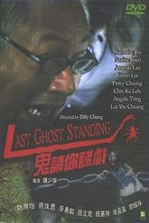 Last Ghost Standing Trailer