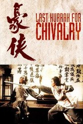 Last Hurrah for Chivalry Trailer