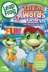 LeapFrog: Talking Words Factory Trailer