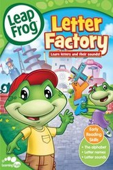 LeapFrog: The Letter Factory Trailer