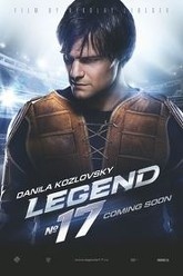 Legend No. 17 Trailer