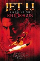 Legend of the Red Dragon Trailer