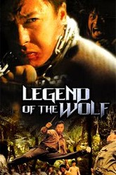 Legend of The Wolf Trailer