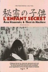 L'Enfant secret Trailer