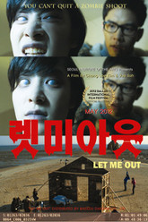 Let Me Out Trailer