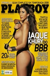 Let's Play, Boy Trailer