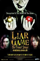 Liar Game: The Final Stage Trailer