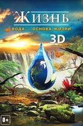 Life 3D: Water, the Element of Life Trailer