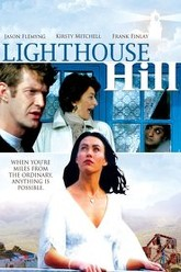 Lighthouse Hill Trailer