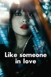 Like Someone in Love Trailer