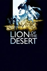 Lion of the Desert Trailer