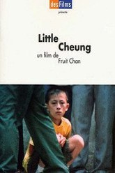 Little Cheung Trailer