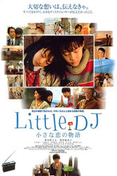 Little DJ Trailer