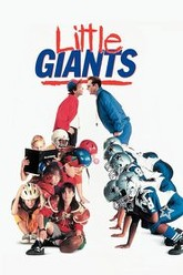 Little Giants Trailer