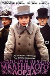 Little Lord Fauntleroy Trailer