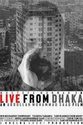 Live from Dhaka Trailer