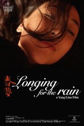 Longing for the Rain Trailer
