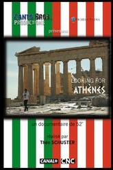Looking for Athènes Trailer