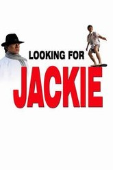 Looking for Jackie Trailer