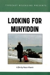 Looking for Muhyiddin Trailer
