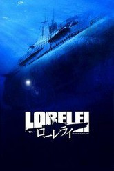 Lorelei: The Witch of the Pacific Ocean Trailer