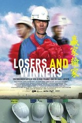 Losers and Winners Trailer