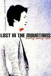 Lost in the Mountains Trailer