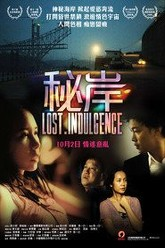 Lost Indulgence Trailer