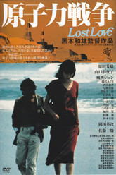 Lost Love Trailer