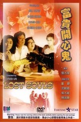 Lost Souls Trailer
