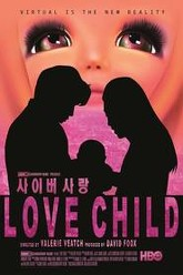 Love Child Trailer