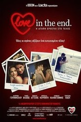 Love in the End Trailer