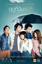 Love in the Rain Trailer