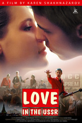 Love in USSR Trailer
