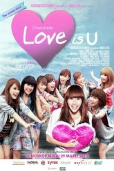 Love Is U Trailer