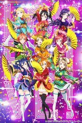 Love Live! The School Idol Movie Trailer