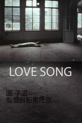 Love Song Trailer