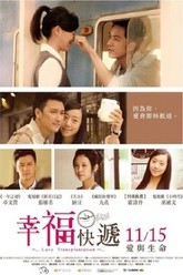 Love Transplantation Trailer