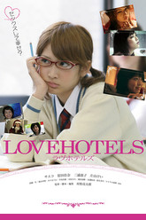 LoveHotels Trailer