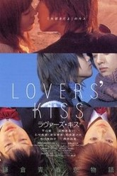Lovers' Kiss Trailer