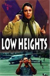 Low Heights Trailer
