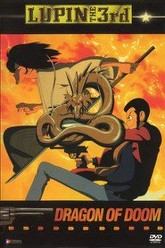 Lupin the Third: Dragon of Doom Trailer