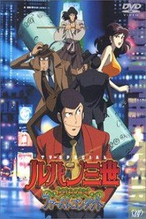 Lupin the Third: Episode 0: First Contact Trailer