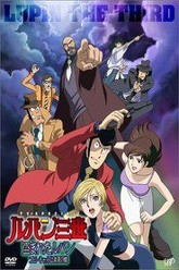 Lupin the Third: Stolen Lupin Trailer