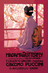 Madama Butterfly Trailer