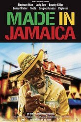 Made in Jamaica Trailer