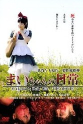 Mai chan's Daily Life The Movie Trailer