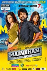Maindhan Trailer