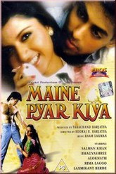 Maine Pyar Kiya Trailer
