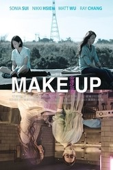 Make Up Trailer